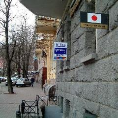 Photo of the entrance to the building where the Embassy is situated