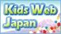Kids Japan